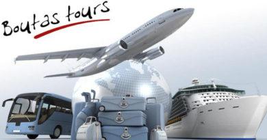 Καλώς ήρθατε στο Boutas Tours